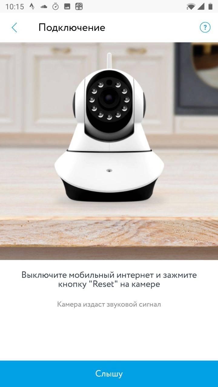 Добавить камеру в приложение Rubetek несложно: приложение дает подсказки на каждом шаге