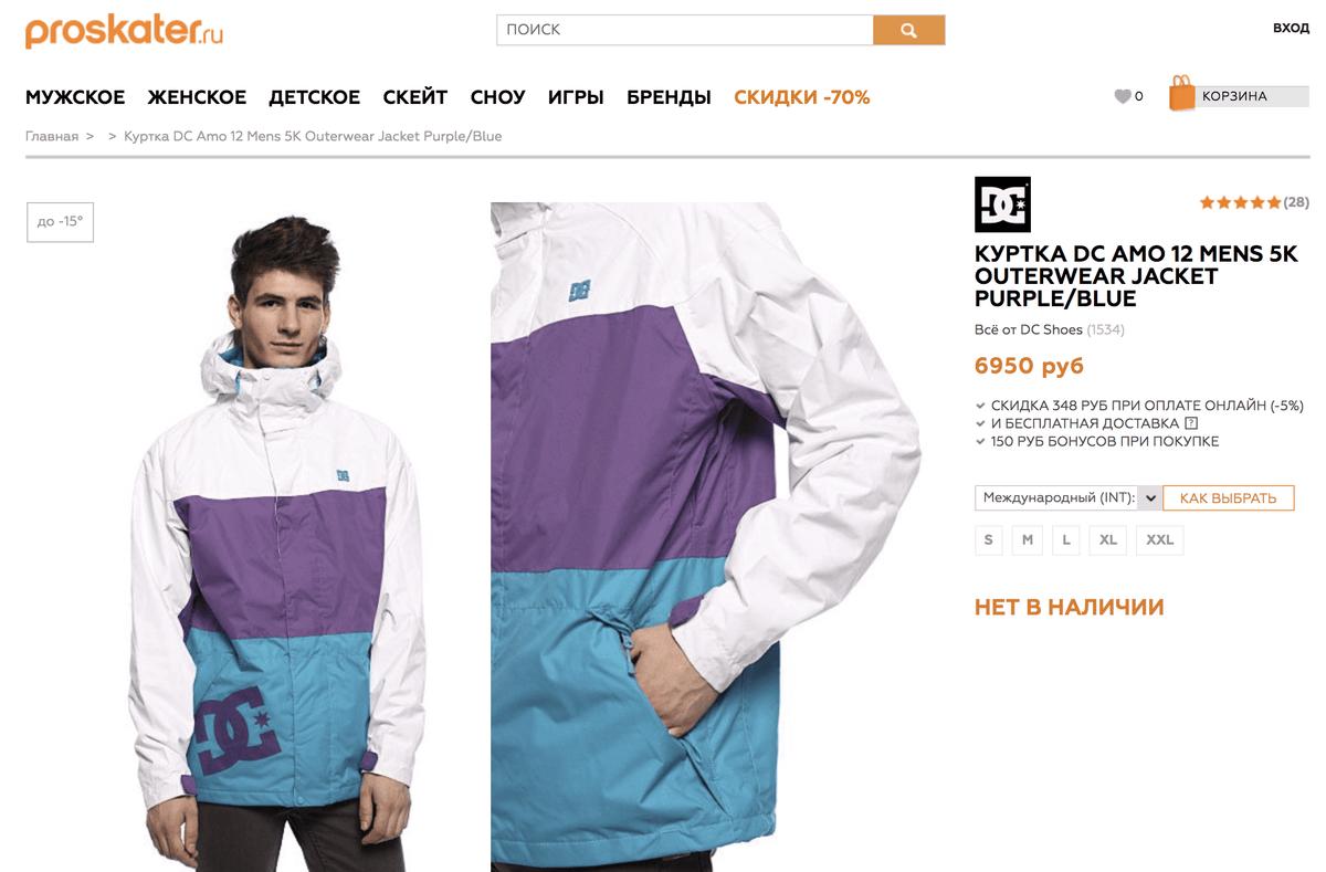 Подобная модель в интернет-магазине. Источник: proskater.ru