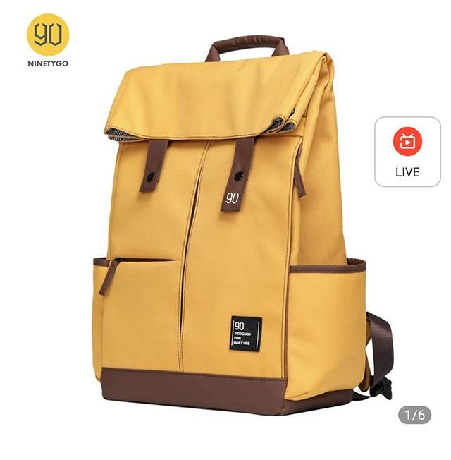 Рюкзак стоил 2367<span class=ruble>Р</span>