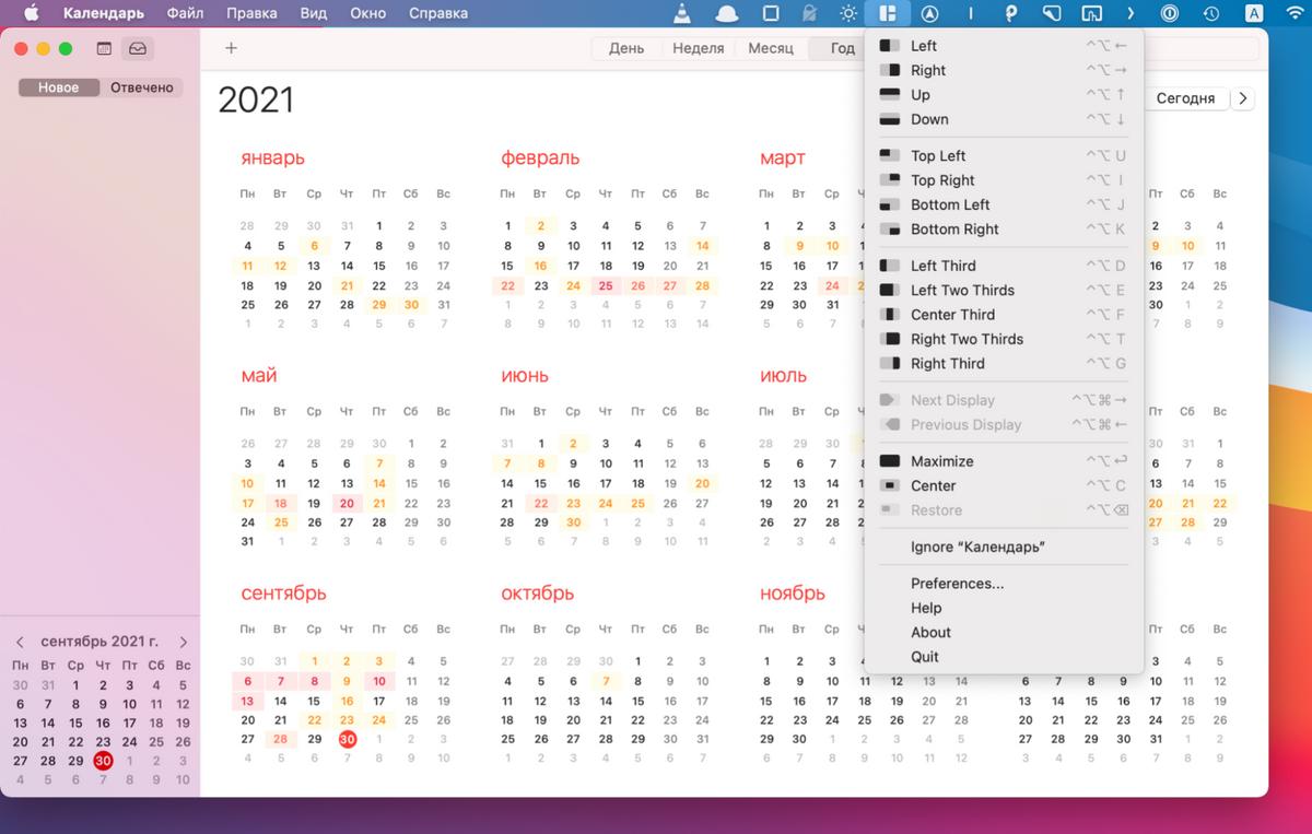 Magnet висит в строке меню и позволяет быстро переместить приложение по экрану и поменять размер окна. Но я заучил основные сочетания клавиш, чтобы делать это еще быстрее