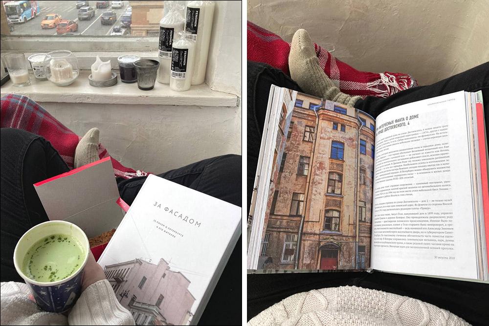 После таких книг проПетербург ловлю себя на мысли, что хочу перечитать «Петербургские трущобы» Крестовского. Там каждый из слоев общества Петербурга подан грамотно и подробно, половине героев искренне сопереживаешь, а другую половину своими руками придушить хочется