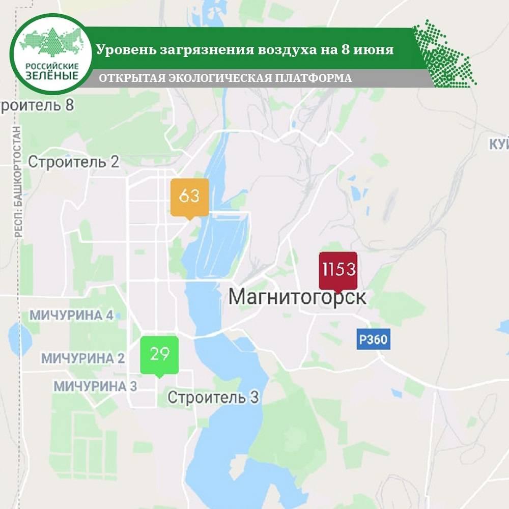 Уровень загрязнения воздуха в Магнитогорске по данным приложения «Эковизор» на 8 июня 2020года. Цифры означают индекс качества воздуха — уровень загрязнения атмосферы различными химическими веществами и пылью. Видно, что на левом берегу ситуация хуже всего: рядом находится комбинат