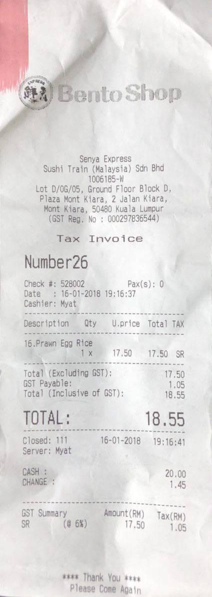 Общая сумма покупки — 18,55 ринггита. Из них НДС — 1,05 ринггита