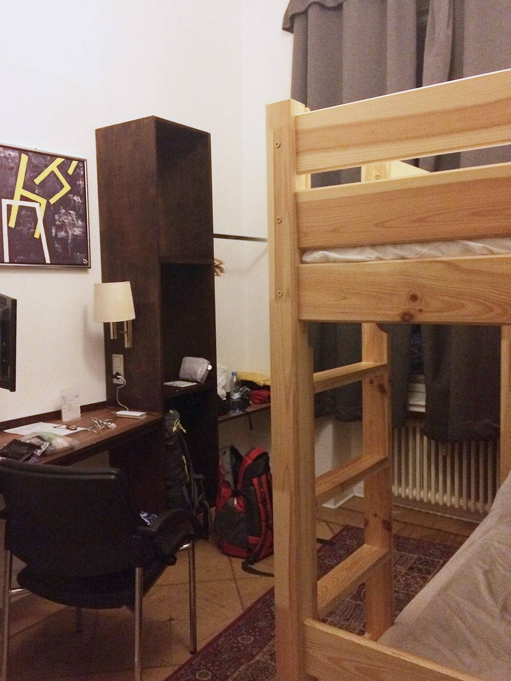 Наша берлинская комната