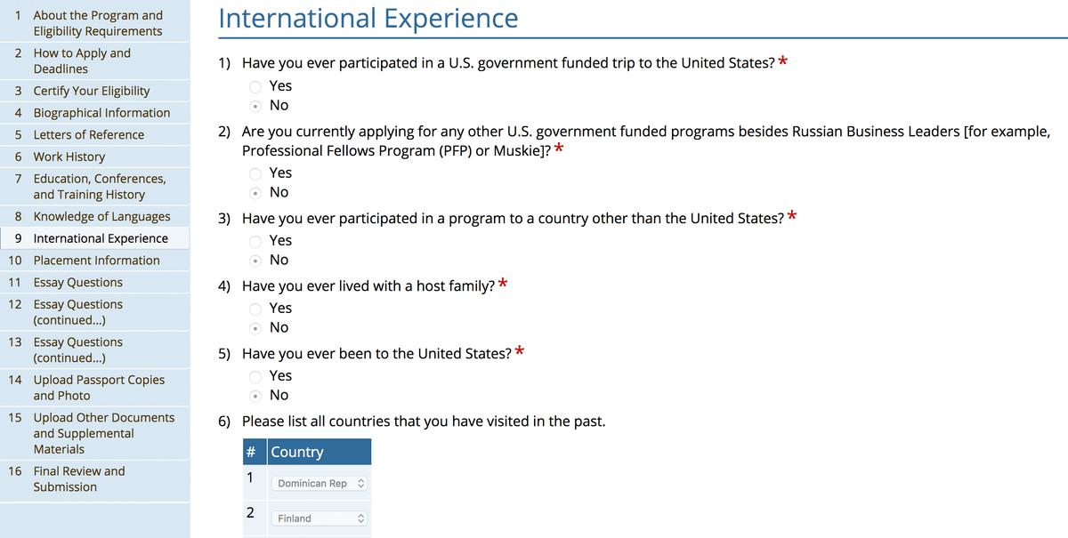 Список разделов в анкете указан слева
