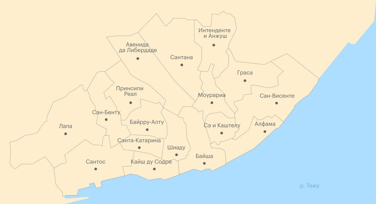 Районы Лиссабона