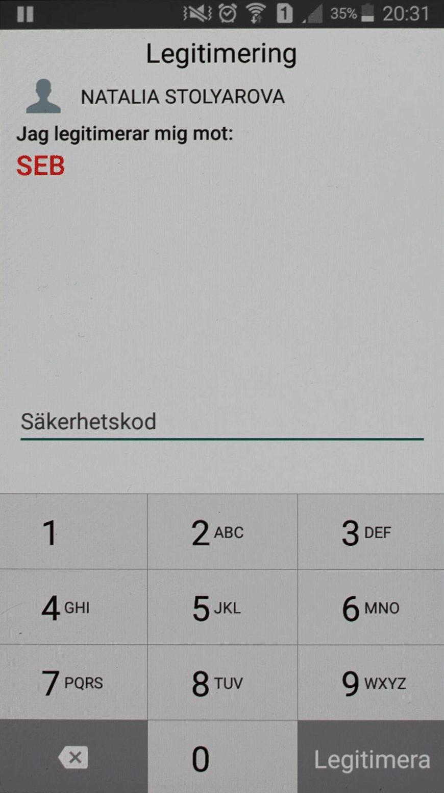 Это единственная страница приложения «Банк-айди», где нужно ввести код