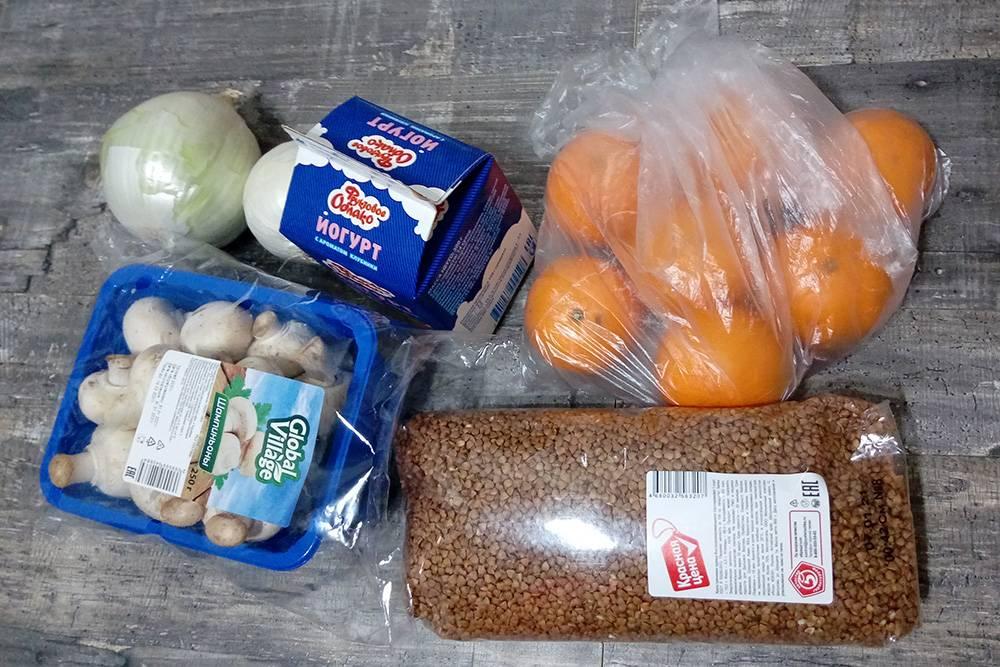 Этим набором пополнила продуктовые запасы