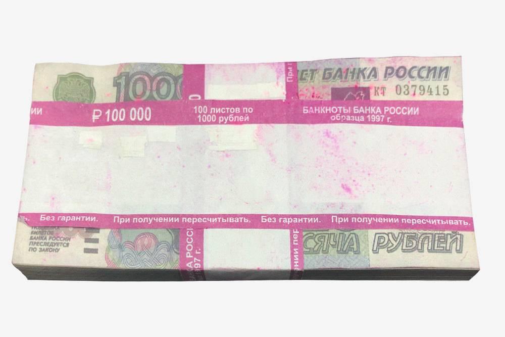 Муляж пачки денег на 100 тысяч рублей, начиненный родамином