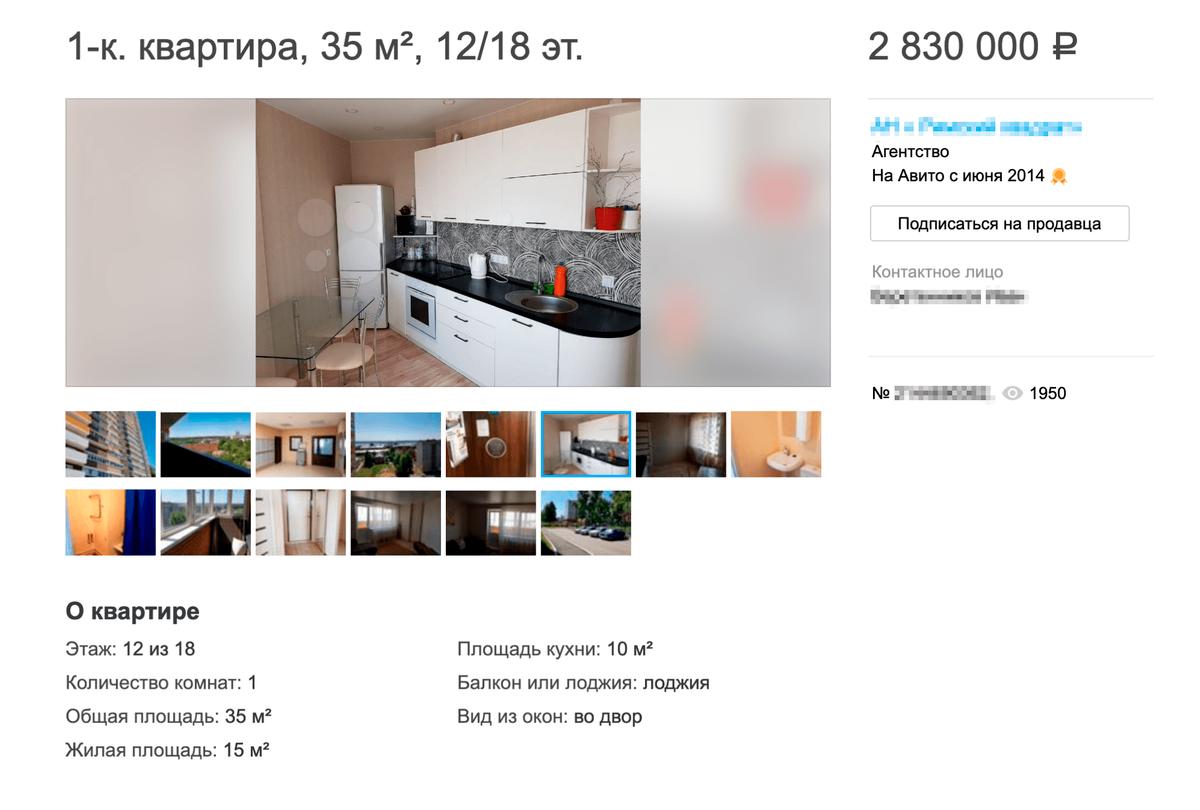 Однушку с лоджией на 12-м этаже в Октябрьском районе можно купить за 2 830 000<span class=ruble>Р</span>