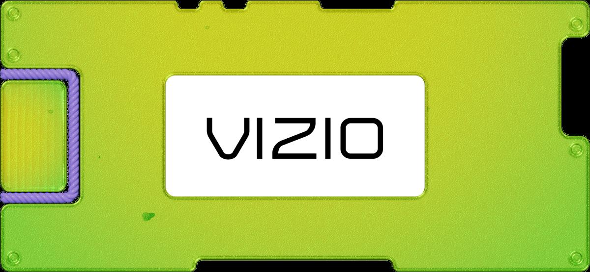 Инвестидея: Vizio, потомучто больше стриминга богу стриминга