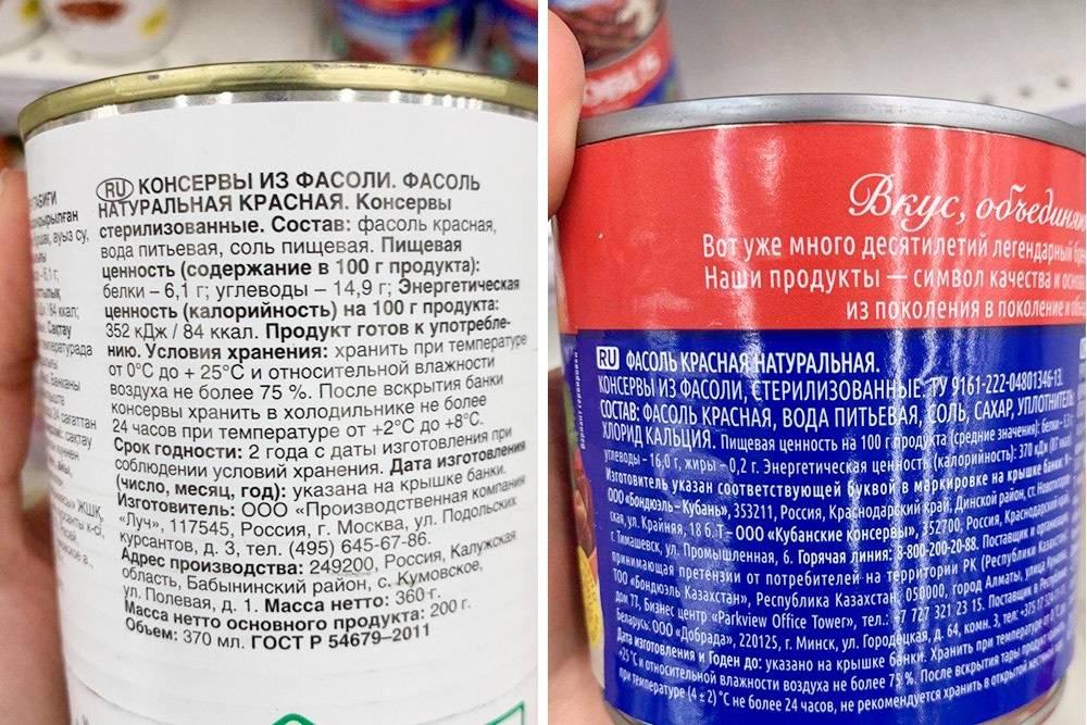 По составу дешевый аналог ничем нехуже идаже полезнее, потому что несодержит сахар