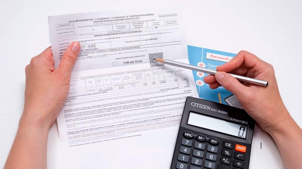 Как правильно платить за коммунальные услуги