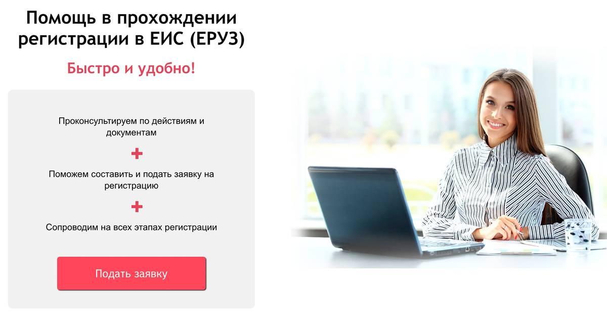 Можно было заплатить за помощь в прохождении шагов для&nbsp;аккредитации. Услуга стоит 4990<span class=ruble>Р</span>. Для&nbsp;меня это было дорого, и я сомневался, что смогу сильно сэкономить время. Поэтому не стал покупать