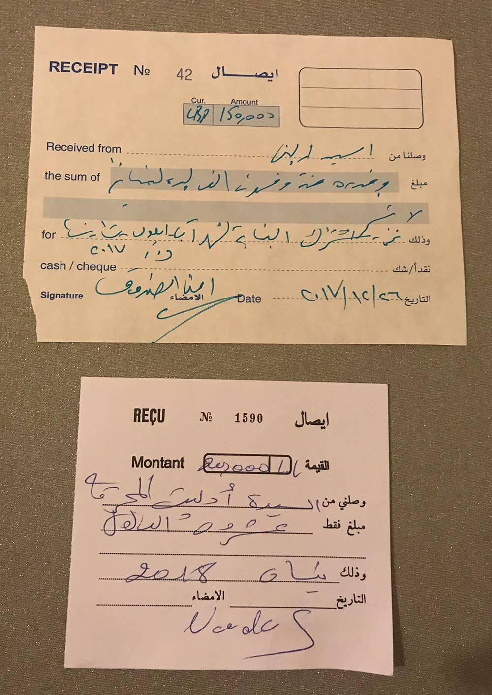Чеки на электричество за месяц: верхний от частной компании — 150 000 ливанских лир, или 100$, нижний от государственной за тот же период — 20 000 лир, или 13,5$