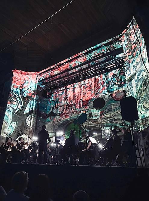 Видеосопровождение концерта было просто восхитительным!