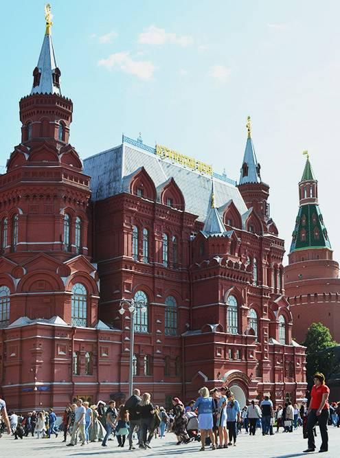 Ежегодно Исторический музей посещают 1,2 миллиона человек