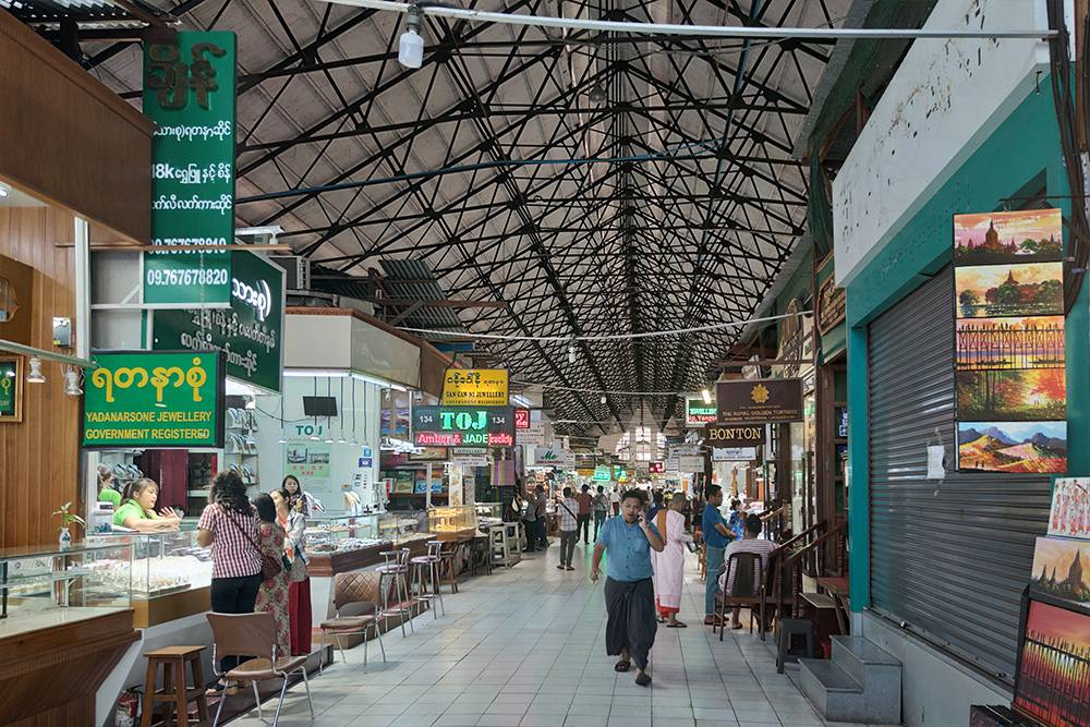 Рынок Богьок в Янгоне