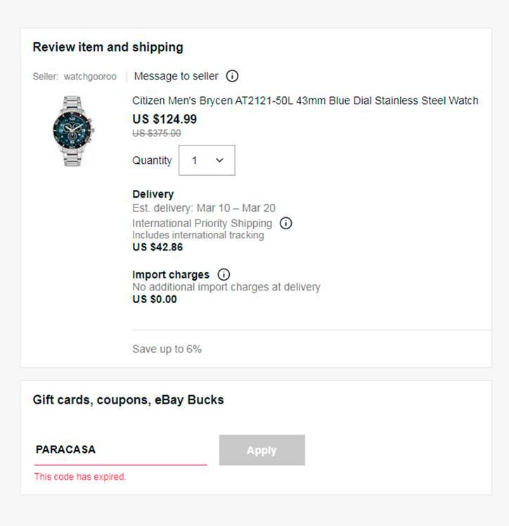 Хотел купить на «Ибэе» часы, но код не подошел