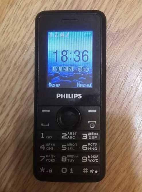 Телефон, с которого украли деньги, кнопочный — вирусные приложения на него установить невозможно