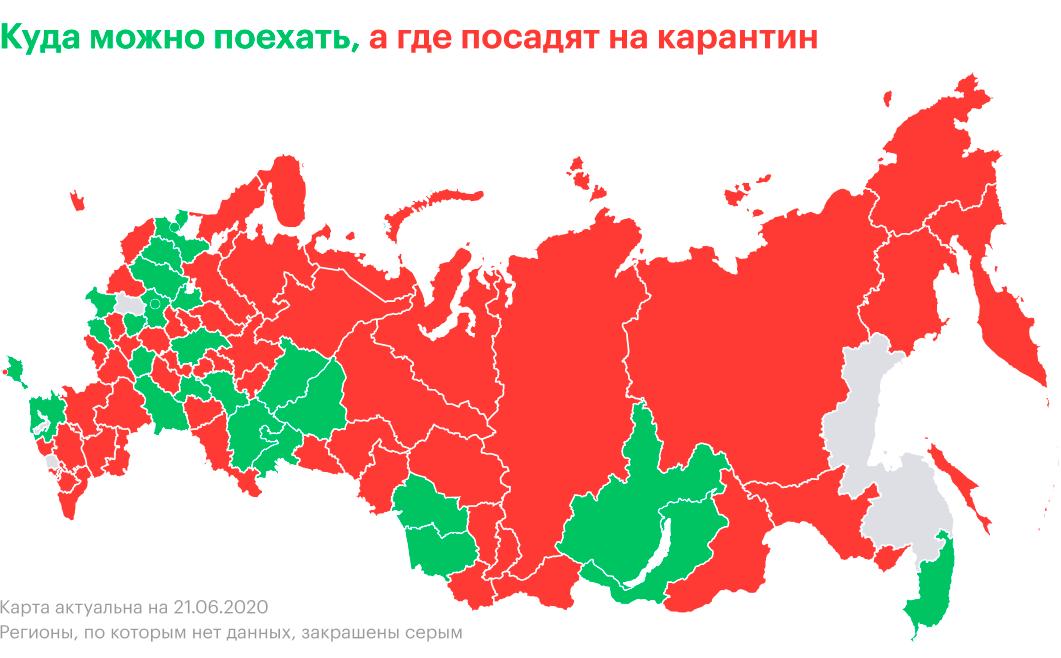 Это карта из Чемодана: на ней зеленым отмечены регионы, в которые можно путешествовать безриска провести 2 недели в обсерваторе. Мы будем регулярно обновлять карту