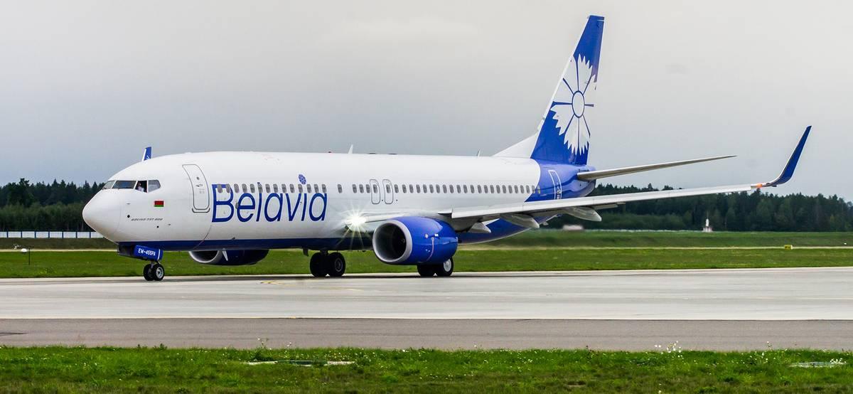 Белорусским авиакомпаниям запретили летать над странами Евросоюза