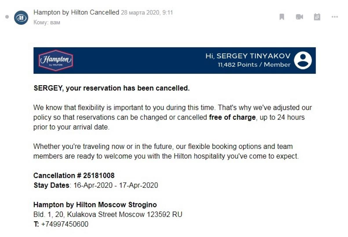 В апреле 2020года я собирался в отпуск с семьей, но из-за пандемии пришлось отказаться от поездки. Я безштрафа отменил бронирование отеля в Москве, частично оплаченное баллами. Правда, подтверждение почему-то прислали на английском