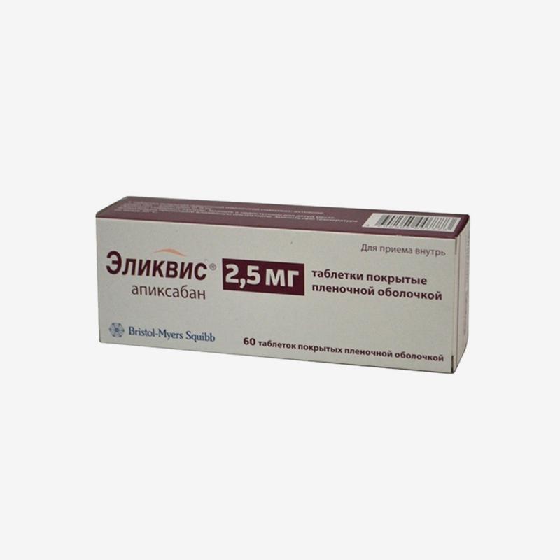 Стоимость препарата зависит от количества таблеток в упаковке, и в меньшей степени — от концентрации действующего вещества
