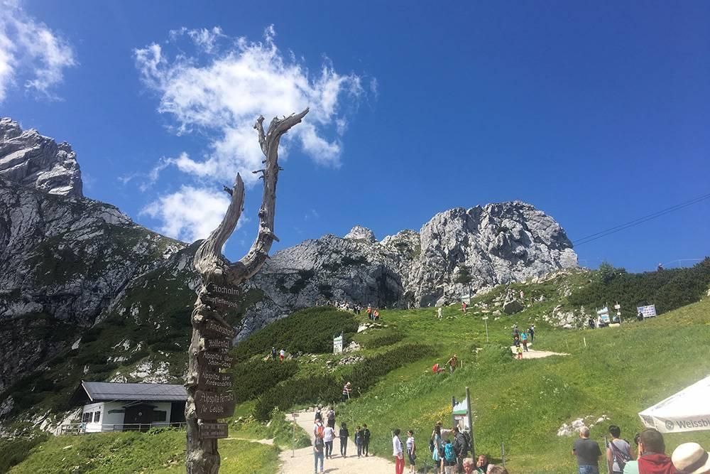 В Баварии много горных маршрутов даже для неподготовленных туристов без специального снаряжения. Везде висят указатели, стоят лавочки, есть рестораны