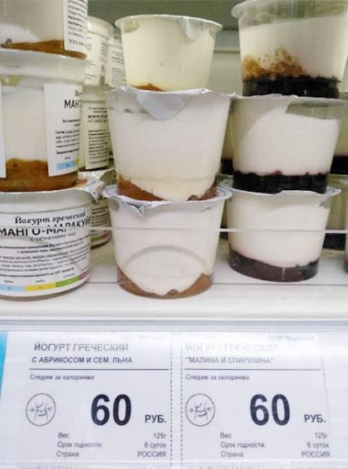 Например, йогурт с фруктами и два шницеля во «Вкусвилле» стоят примерно одинаково — по 60 рублей