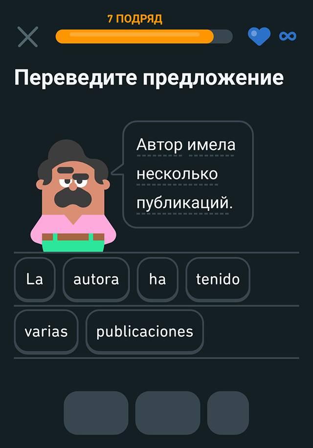Феминитивы по-испански — а по-русски былобы правильнее «авторка»