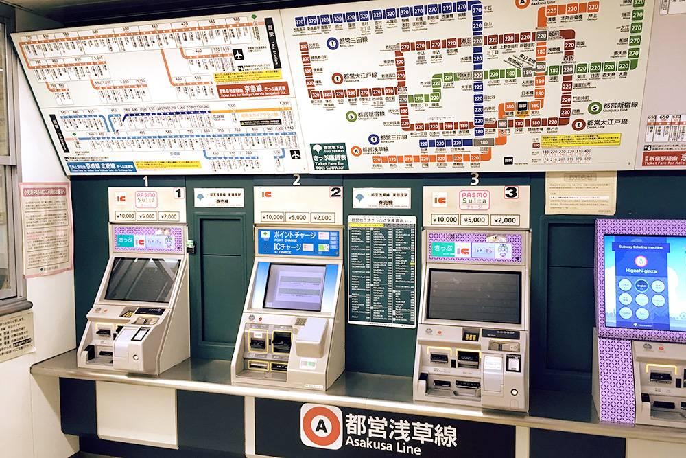 Цена за билет не фиксированная, а зависит от расстояния и количества станций, минимум — 140¥ (85<span class=ruble>Р</span>)