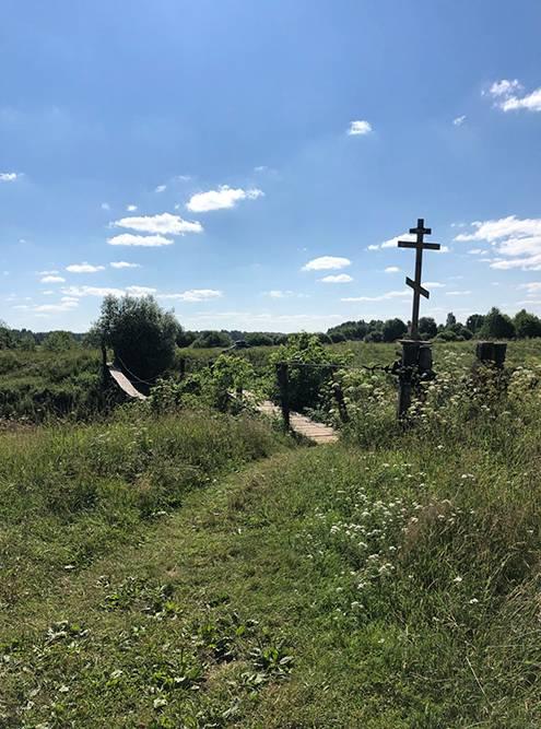 Тут проходит граница Московской и Тверской областей