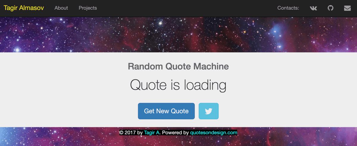 Один из моих первых проектов: я собрал страничку, которая загружает случайную цитату продизайн