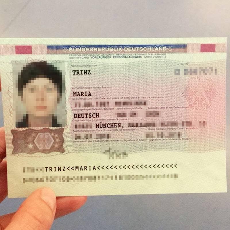 Мой временный паспорт