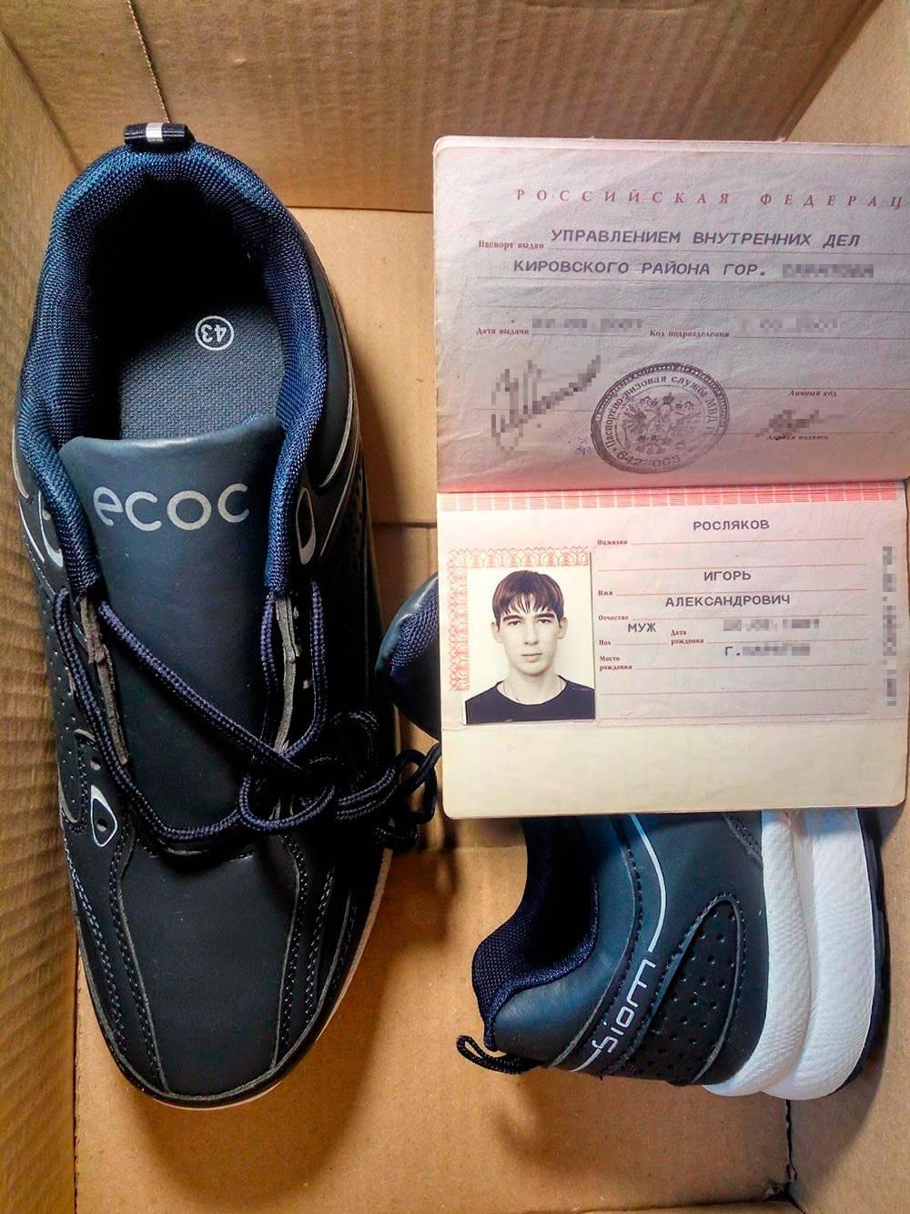 Фото поддельных кроссовок с моим паспортом, которое я сделал для суда. Судья сказал принести фото кроссовок, и я для достоверности сделал фото с паспортом