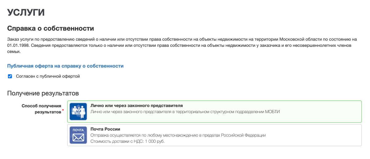 Доставка почтой обойдется в 1000<span class=ruble>Р</span>
