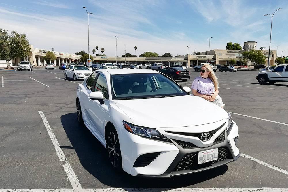 По Калифорнии мы передвигались на Тойоте Камри