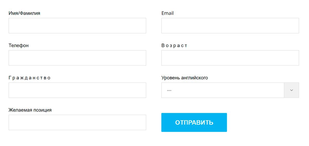 Можно отправить агентству такую заявку на сайте, но мы решили сразу прислать им резюме на почту