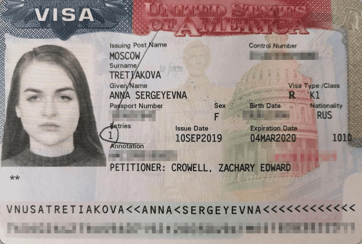 Так выглядит моя визаК1, или виза невесты