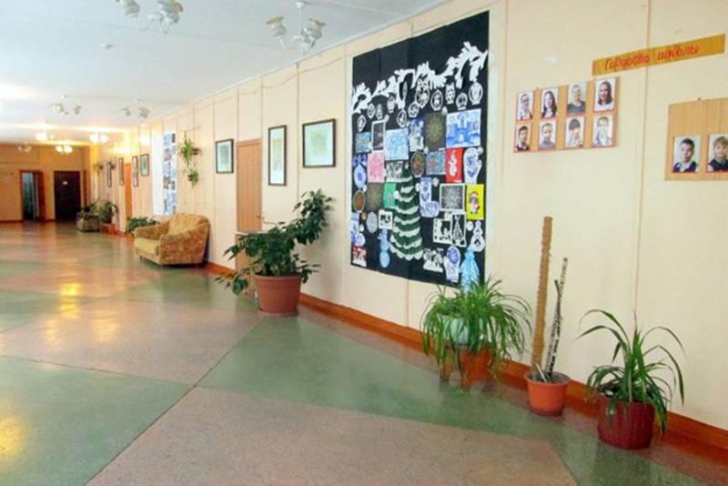Частная школа «Умка» — скромная, но уютная. Источник: ЧОУООШ«Умка» — частная школа Магнитогорск