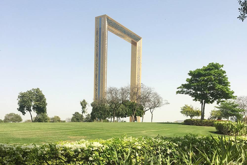 Небоскреб «Рамка Дубая»