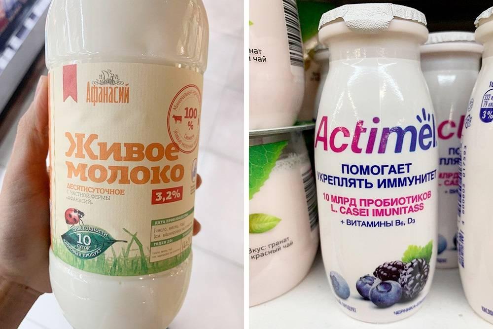 «Живые» и «помогающие укреплять иммунитет» продукты необязательно полезнее своих «мертвых» соседей помагазинной полке, надэтикеткой которых маркетологи трудились нестоль тщательно
