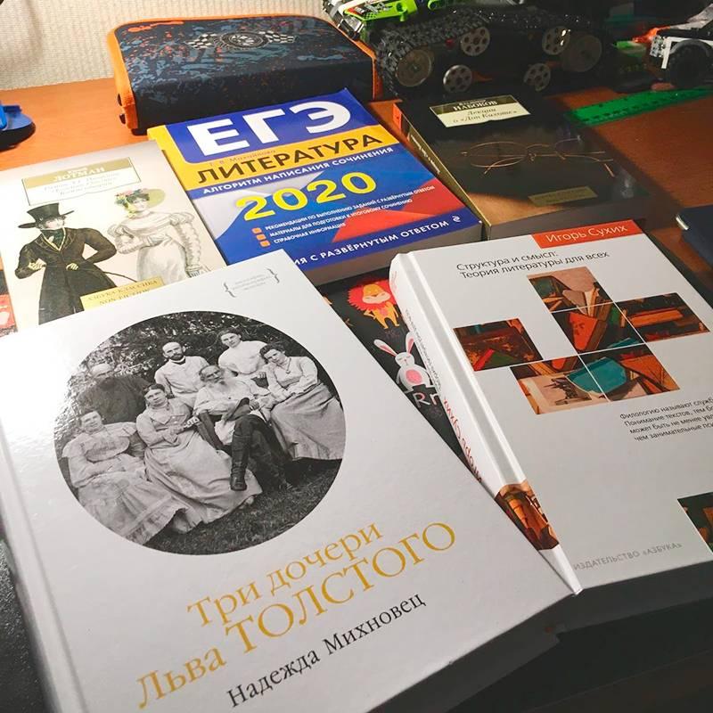 Обычно я заказываю книги на «Лабиринте», но там мало специализированной литературы. В этот раз оформила заказ на book24.ru