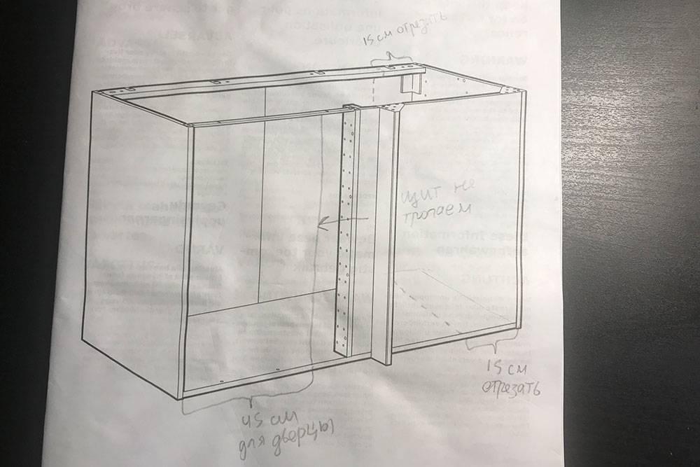 Я спланировал, какие детали укорочу. Щит, который стыкуется с длинной стороной кухни, потом сдвинул, и отверстие длядвери получилось не 60, а 45 см