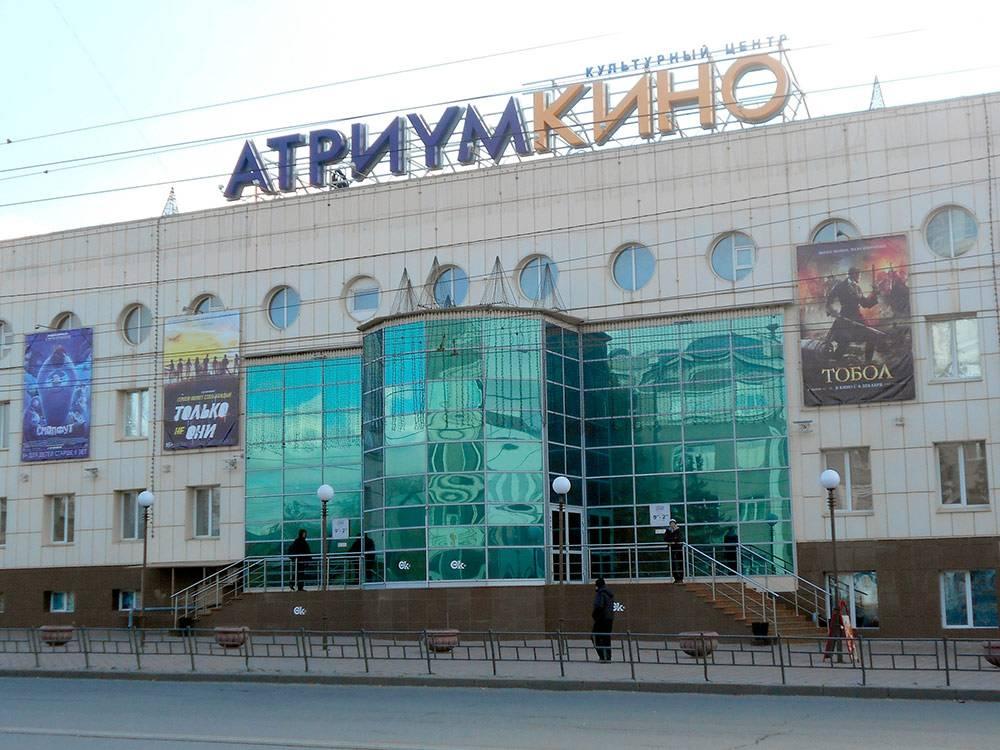 Один из крупных омских кинотеатров — культурный центр «Атриум-кино»