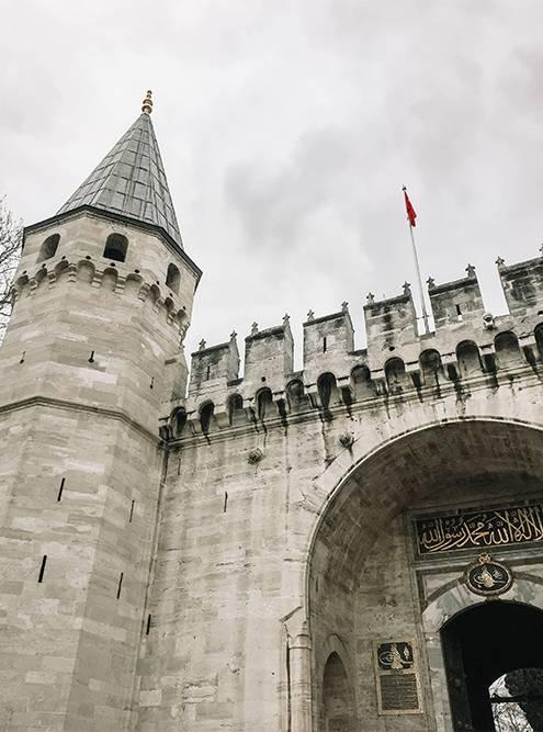 Ворота дворца Топкапы