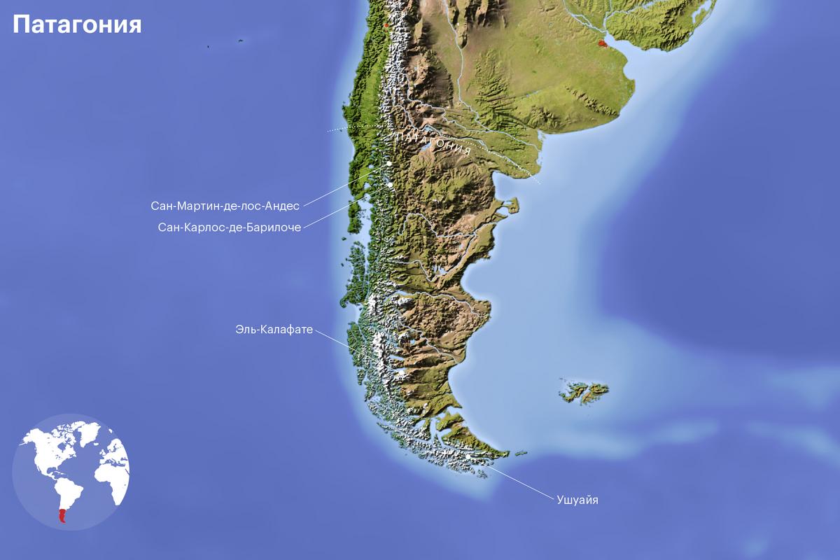 Карта Патагонии, аргентинская и чилийская стороны. На аргентинской стороне отмечены ключевые точки из статьи: Ушуайя, Эль-Калафате, Сан-Карлос-де-Барилоче, Сан-Мартин-де-лос-Андес.