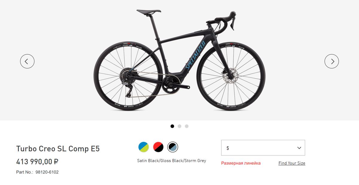 Самый бюджетный шоссейный велосипед Specialized. Источник: официальный сайт марки