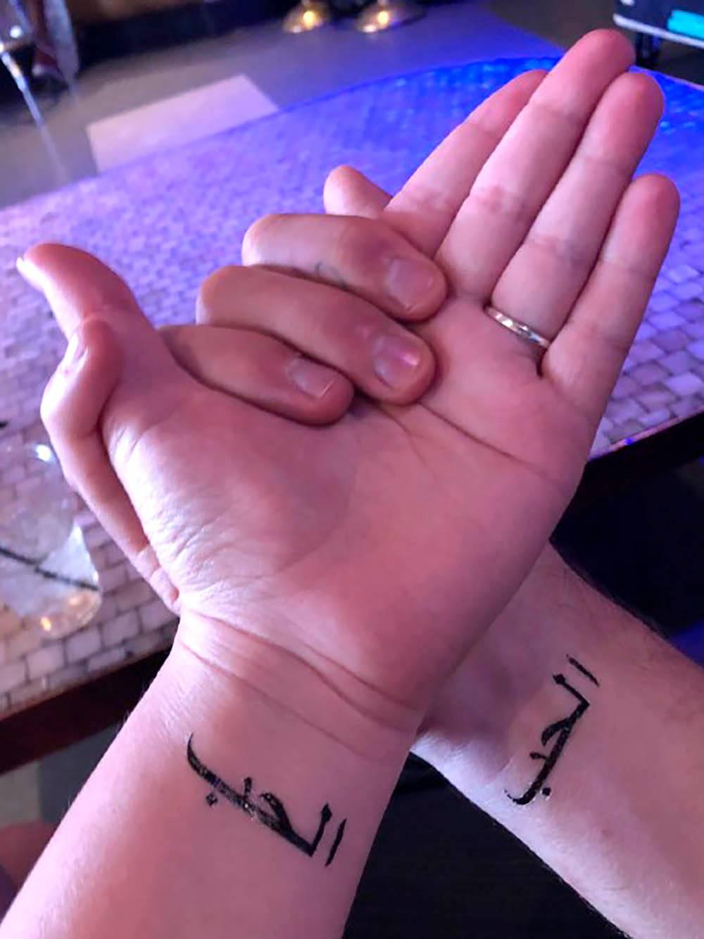 Переводные татуировки «любовь» на арабском языке. Мы с мужем оба увлекаемся Ближним Востоком